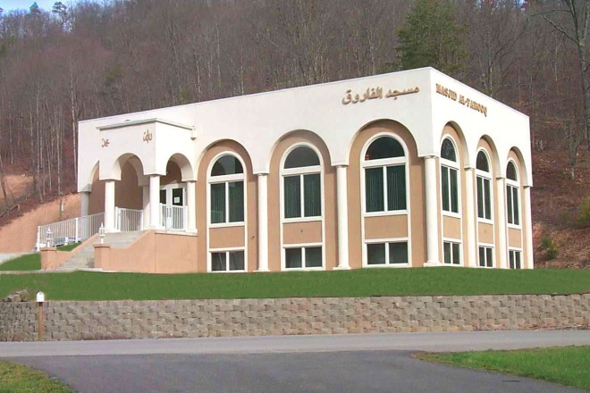 Islamic_Center_of_Eastern_KY